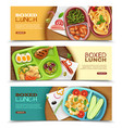 boxed lunch horizontal banners vector image