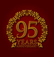 golden emblem of ninety fifth years anniversary vector image vector image