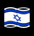 israel flag ribbon isolated israeli symbol vector image