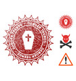 mortal danger trends stamp with dust style vector image vector image