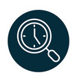 search icon magnifying glass clock time block and vector image
