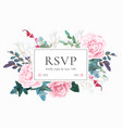 floral wedding invitation with pink roses on white vector image