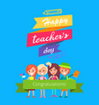 happy teachers day promo vector image