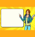 girl woman with phone on the presentation vector image