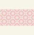 border arabic pattern vector image vector image