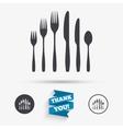 Dessert fork knife teaspoon Cutlery set vector image vector image
