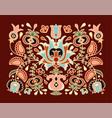 hand drawn national crimean tatar pattern vector image