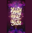 happy new year on the background light bokeh can vector image