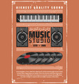 music records studio or shop retro poster vector image vector image