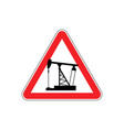 oil derrick attention sign sign warning of vector image vector image