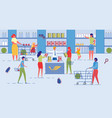 people purchase food products in supermarket vector image