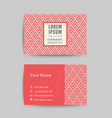 business card art deco design template 04 vector image vector image