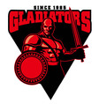 gladiator mascot vector image vector image