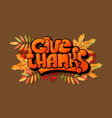 thanksgiving holiday horizontal banner have vector image vector image