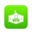 vote icon green vector image vector image