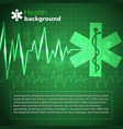 healthcare green background vector image vector image
