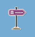 paper sticker on stylish background museum sign vector image vector image