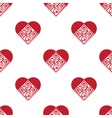 QR Code in shape of heart seamless pattern vector image vector image