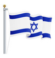 waving israel flag isolated on a white background vector image vector image