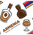 armenia travel destination alcohol drinks vector image vector image