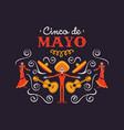 cinco de mayo card dead mariachi and catrina vector image