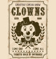 funny clown retro poster for circus show vector image vector image