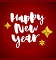happy new 2018 year holiday with lettering vector image vector image