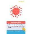 news background design for social vector image