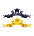 you lose defeat on award ribbons vector image vector image