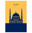 Mosque icon Islam building vector image
