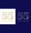 55 anniversary vintage silver gold vector image vector image