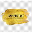 abstract golden paint textured art vector image vector image