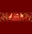 gold on red dog horizontal banner for chinese new vector image