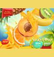 multifruit juice sweet tropical fruits 3d vector image