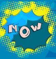 now act lettering vector image vector image