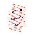 world religion day greeting emblem vector image vector image