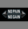 bodybuilding motivation banner vector image