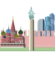 Cityscape of Moscow vector image vector image