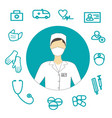 concept woman doctor with medical vector image vector image