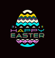 Happy easter egg emblem vector image
