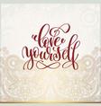 love yourself - handwritten lettering inscription vector image vector image