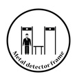 Stadium metal detector frame with inspecting fan vector image vector image