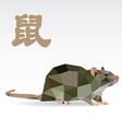 Mouse polygon origami zodiac vector image
