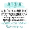 Russian and Ukrainian letters set vector image vector image