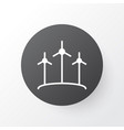 wind power icon symbol premium quality isolated vector image