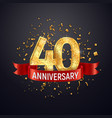 40 years anniversary logo template on dark vector image vector image