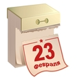 February 23 russian Fatherland Day Russian tear vector image vector image