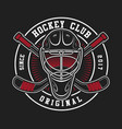 hockey helmet with sticks vector image