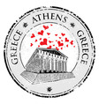 love heart stamp with parthenon shape from gre vector image vector image