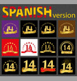 spanish set of number fourteen 14 years vector image